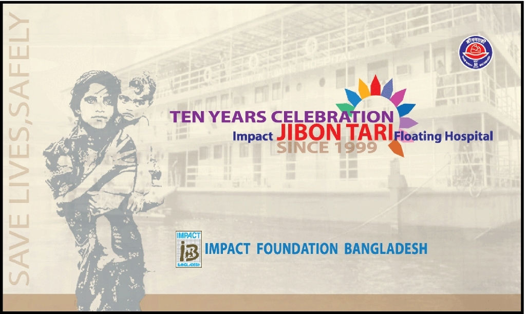 Impact Foundation Bangladesh - Health