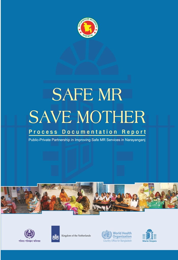 Marie Stopes - Reproductive Health – SRHR 2