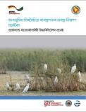 IUCN - Envonment 2