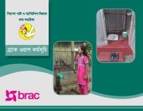 BRAC - Flipchart_sanitation_Page_01