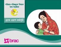 BRAC Wash Flipchart_Page_01