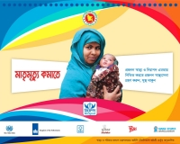 Maie-Stopes---Reproductive-Health-–-SRHR-1