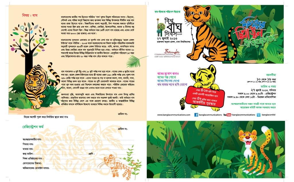 TIGER-leaflet