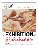 Shahabuddin EXHIBITION - Art & Culture