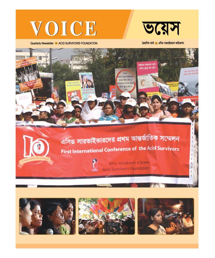 Voice-1