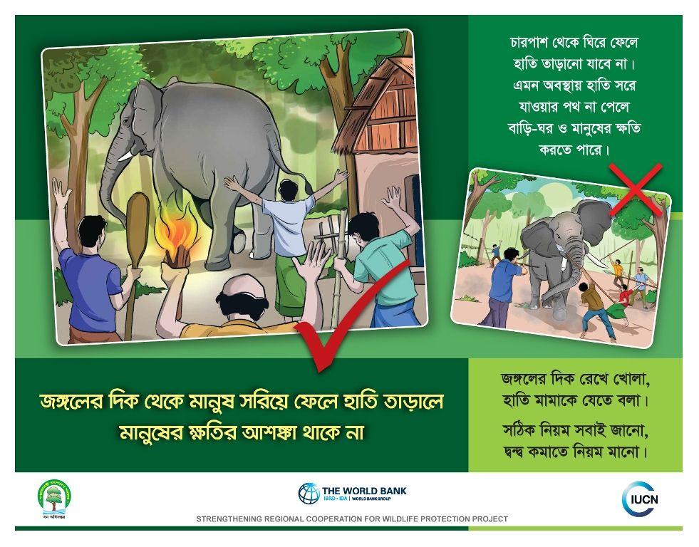 IUCN---Environment-1