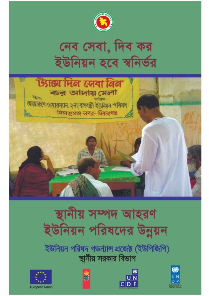 UNDP,-UPGP---Good-Governance-2