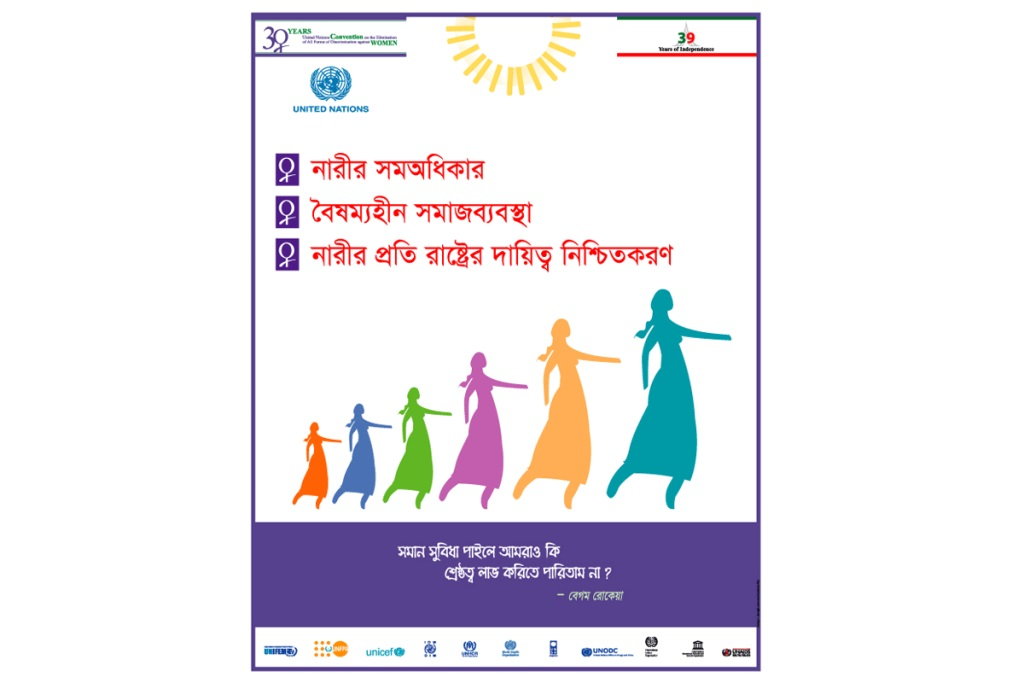 UNWOMEN - Women Rights 7