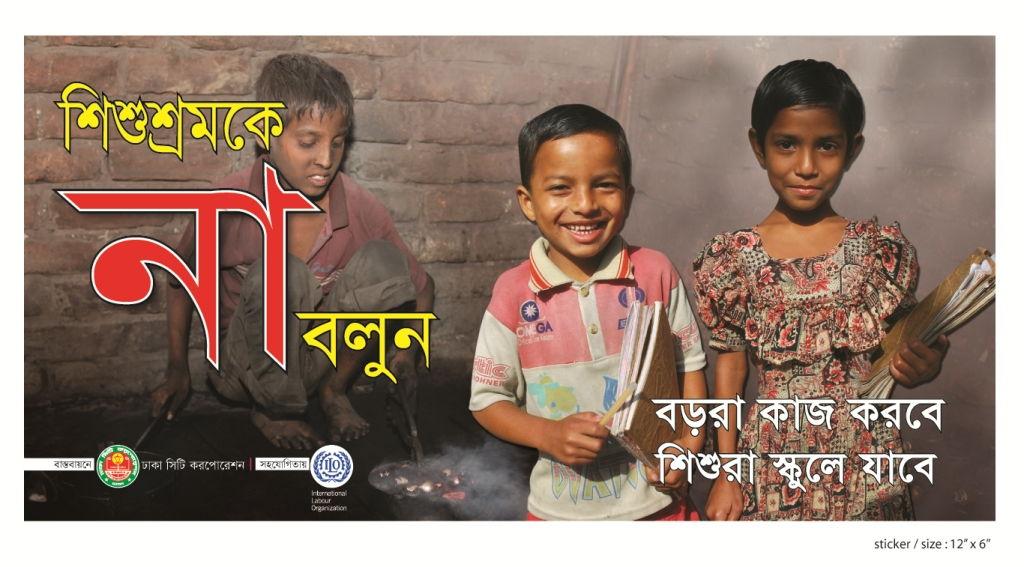 ILO - Child Rights 2