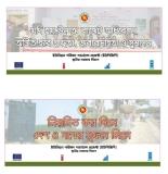 UNDP,-UPGP---E-Governance-3
