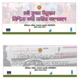 UNDP,-UPGP---E-Governance-4